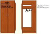 Шкафы для одежды (раздевалок,  спортзалов,  фитнес)