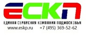ЕСКП - Изготовление мебели на заказ (ателье) http://mebel.eskp.ru