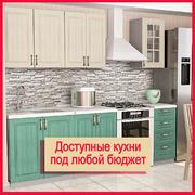 Распродажа недорогой мебели со склада в СПб.